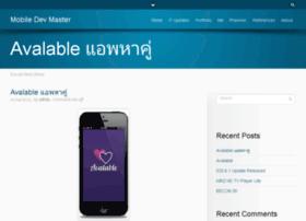 mobiledevmaster.com