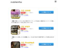 mobileinfos.com