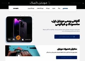 mobilekomak.com