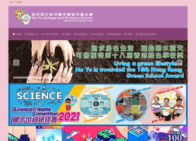 mobilelab.hoyu.edu.hk