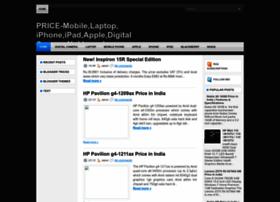 mobilelaptopprice.blogspot.in