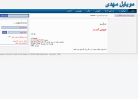 mobilemahdi.com