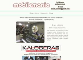 mobilemania.com.gr