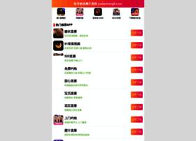 mobilemondaybeijing.net