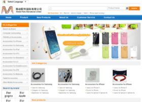 mobilepartschina.com