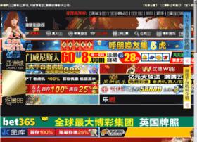 mobilephone-news.com