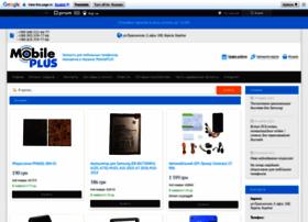 mobileplus.com.ua