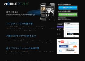 mobileroadie.co.jp