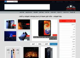 mobilesgate.com