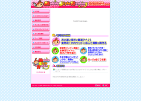 mobilestyle.jp