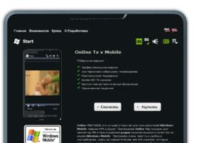 mobiletvx.ru