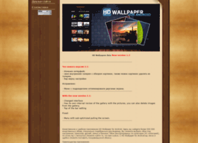 mobilewallpapers.tv