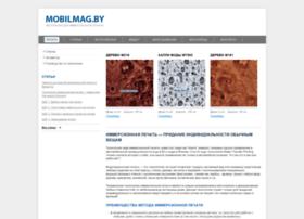 mobilmag.by