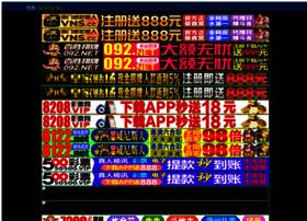 mobilneigre.net
