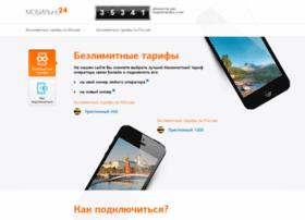 mobilno24.ru