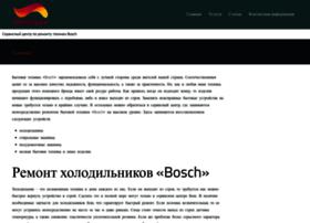 mobilpnz.ru
