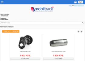 mobiltrack.ru
