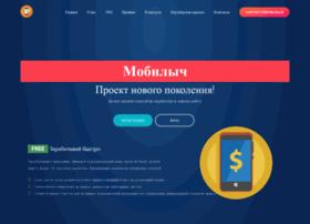 mobilych.com.ua