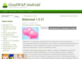 mobimeet-android.ru