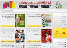 mobinmarket.net