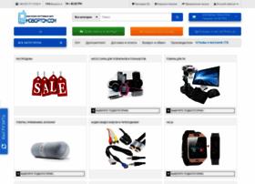 mobioptom.com.ua