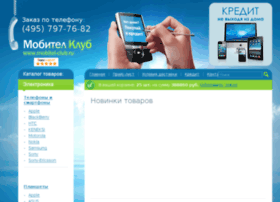 mobitel-club.ru