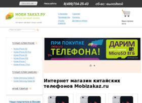 mobizakaz.ru