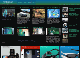 mobizond.com