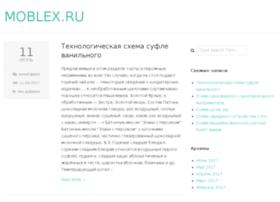 moblex.ru