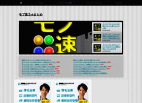 mobsoku.doorblog.jp