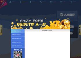 mobtekk.com
