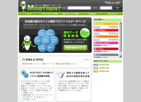 mobyrent.jp