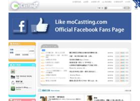 mocasting.com