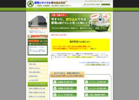 mochikomi-osaka.com