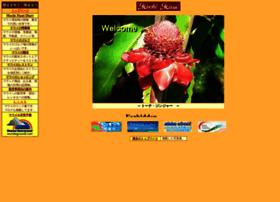 mochimaui.com