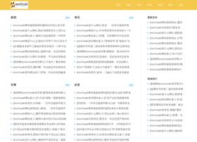 mochiyaki.com