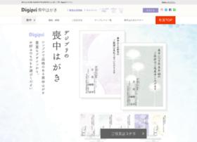 mochu.digipri.jp