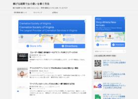 moco358.com