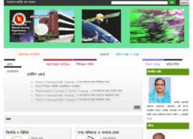 mod.portal.gov.bd