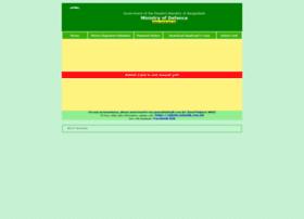 mod.teletalk.com.bd