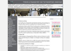 moda.teicm.gr