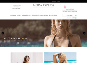 modaexpress.ru