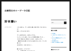 mode-blog.biz