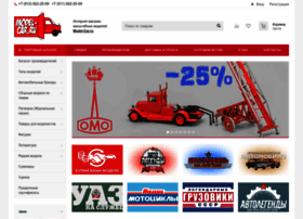 model-car.ru