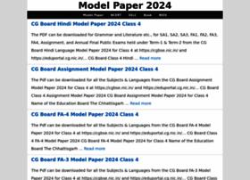 model-paper.com