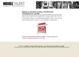 model-talent.net