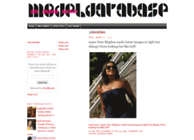 modeldatabase.blogspot.in