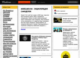 modelmen.ru