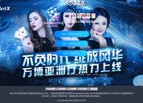 modelsmumbai.com