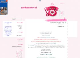 modemostova1.mihanblog.com
